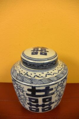 Chinese Porcelain Potiche 1
