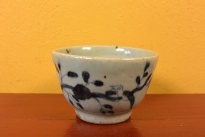 Small Chinese bowl or glass in porcelain Bird