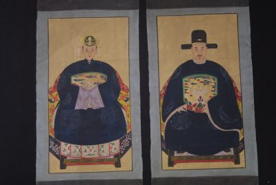 Chinese ancestors Qing dynasty Emperor Navy Blue