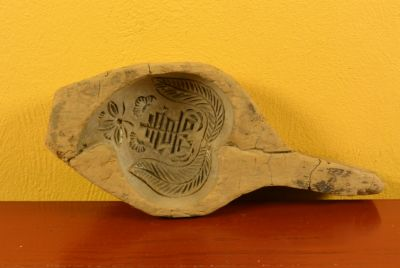 Old Handcarved Wooden Mooncake Mold Leaf