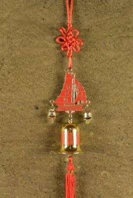 Chinese Feng Shui Pendant Boat