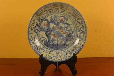 Chinese porcelain plate Forest