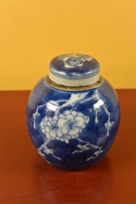 Chinese Porcelain Potiche