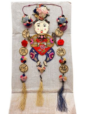 Shanxi old embroidery Baby mobile