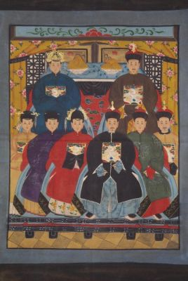 Chinese ancestors Qing Dynasty 8 people