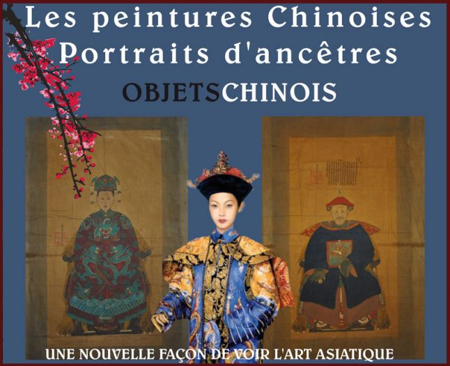 kcfinder/upload/images/Ancetres-Chinois.png