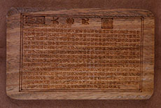 Colgantes de Madera Feng Shui