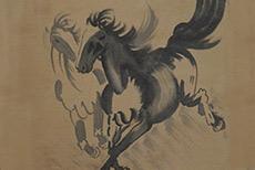 peintures asiatiques et calligraphie d'asie decoration murale - Kakemono Japonais