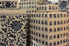 Jarrones chinos de porcelana