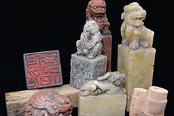 Antiguos Sellos Chinos piedra y jade