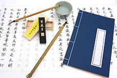 Caligrafía China - Material: pinceles Orientales/Caligrafía, papel, tinta