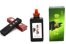 Chinatusche - Online-Shop - Chinesische Tinte für Kalligraphie