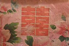 Antiguas Cajas Chinas de Papel